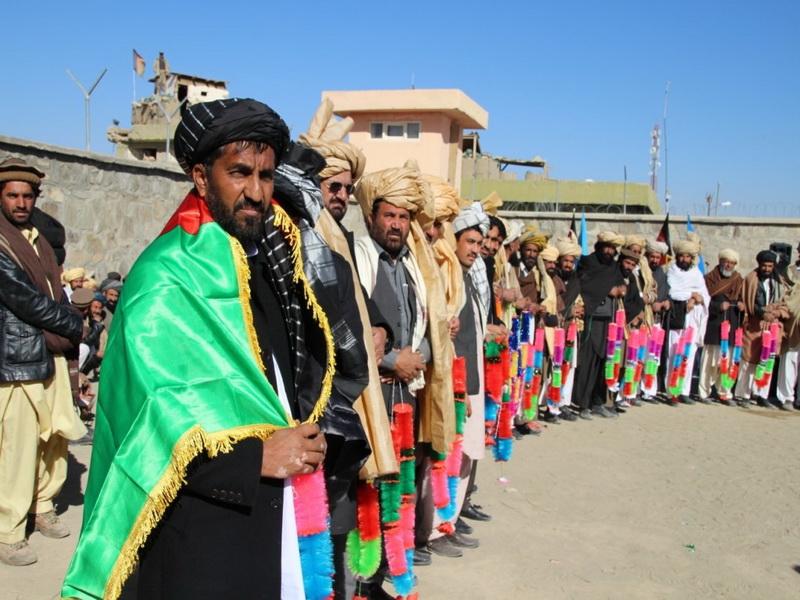benawa afghanistan